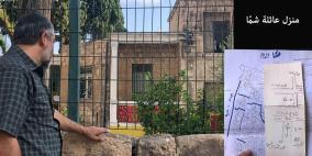 قطع آلاف الكيلومترات بحثا عن منزل عائلته في عكا!