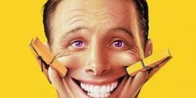 دراسة :الإبتسامة العريضة  ضرورية  في جواز السفر