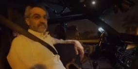 فيديو : الوليد بن طلال يرافق ابنته 'ريم' خلال قيادتها للسيارة