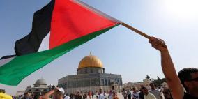 التشيك: شخصيات فلسطينية تطالب بإسناد القدس والأونروا