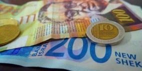 ارتفاع طفيف على اسعار العملات