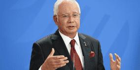 مصادرة ممتلكات لرئيس الوزراء الماليزي