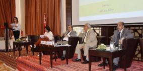 تونس: فلسطين تشارك في الندوة القومية حول سياسات التعليم والتدريب