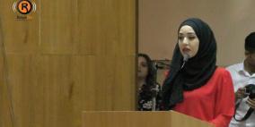 بيرزيت تنظم مؤتمرا لطلبة الإعلام في فلسطين