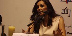 """الكاتبة نادية حرحش تطلق كتابها """"نساء القدس"""""""