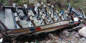 مصرع 44 شخصا إثر سقوط حافلة في وادٍ بالهند