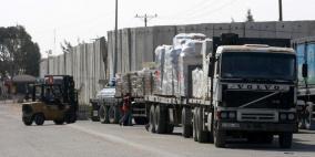 ارتفاع كبير في تصدير البضائع من غزة الى إسرائيل