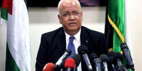 شكوى فلسطينية ضد ادارة ترامب في الجنائية الدولية