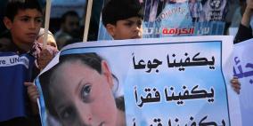 الاف من موظفي الأونروا وعوائلهم يتظاهرون في غزة رفضاً لسياسة التقليصات