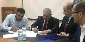 """""""بكدار"""" يوقع اتفاقا لبناء وتشطيب مبنى البحث العلمي في جامعة الاستقلال"""