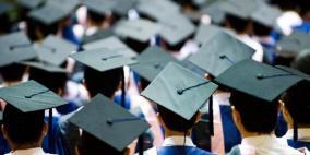 التعليم العالي تعلن عن منح دراسات عليا في موريتانيا