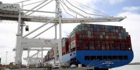 حرب تجارية..  الرسوم الأميركية الجديدة تدخل حيز التنفيذ