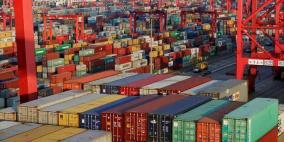 بكين تفرض رسوما جمركية ردا على الاجراءات الاميركية