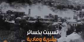 فلسطين على موعد مع الهزة الكبيرة