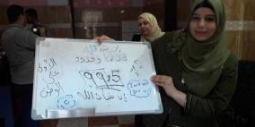 الأولى على فلسطين: كتبت نتيجتها قبل الاعلان عنها بأيام
