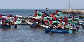 إطلاق رحلة بحرية جديدة من غزة الى العالم غداً