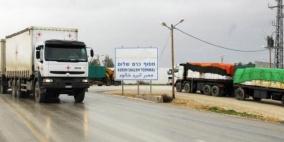 ملادينوف يطالب سلطات الاحتلال بالتراجع عن إغلاق كرم ابو سالم