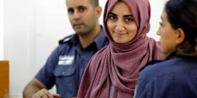 """إسرائيل تفرج عن التركية """"أوزكان"""" بشروط"""