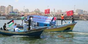 الاحتلال يقتاد سفينة كسر الحصار 2 الى ميناء اسدود