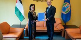 تقديم أوراق اعتماد ممثل فلسطين لدى منظمة حظر الأسلحة الكيميائية