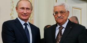 هكذا أفشل نتنياهو مسعى روسي لعقد لقاء فلسطيني إسرائيلي