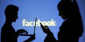 محكمة المانية تقضي بامكانية وراثة حسابات الفيسبوك