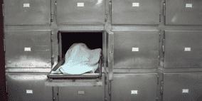 فتح تحقيق في ظروف وفاة طفلة