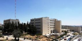جامعة الخليل: لدينا الترخيص اللازم لانشاء كلية الطب البشري
