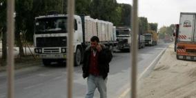 الاحتلال يقرر إغلاق معبر أبو سالم بشكل كامل وتقليص مساحة الصيد