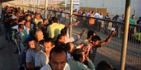 هكذا تنهب اسرائيل اموال العمال الفلسطينيين