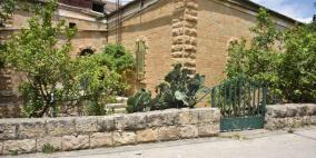 بلدية رام الله: منعنا هدم مبنى تاريخياً