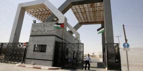 داخلية غزة تعلن عن آلية السفر عبر معبر رفح يوم غد الخميس