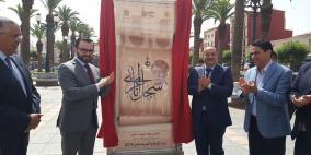 اتفاقية توأمة بين القدس ووجدة المغربية