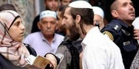 رفض عربي لقانون القومية الإسرائيلي