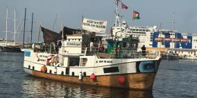 الرحلة الأخيرة- أسطول الحرية يبحر نحو شواطئ غزة