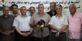 القوى والفصائل بغزة تقرر استمرار مسيرات العودة
