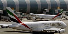 الحوثيون يعلنون استهداف مطار أبوظبي بطائرة مسيرة