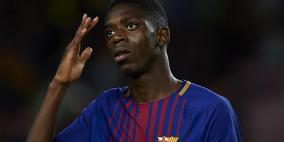 """ليفربول يغري برشلونة بعرض قياسي لـ""""ديمبلي"""""""