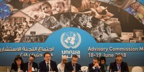 """الجامعة العربية تدعو لتوفير الدعم اللازم لـ """"الأونروا"""""""
