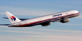 هل من جديد بخصوص الطائرة الماليزية المفقودة؟