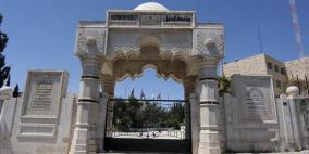 قرار من المحكمة العليا بوقف فتح كلية طب بجامعة الخليل
