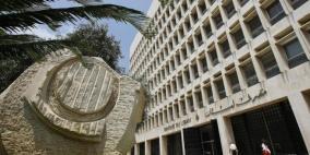 العراق يكشف شبكة احتيال تبتز مصارف لبنانية