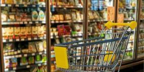 الإحصاء: ارتفاع أسعار المنتج خلال الشهر الماضي