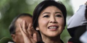 تايلاند تطلب  بريطانيا تسليمها رئيسة الوزراء السابقة