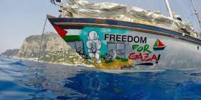 """سفينة """"حرية"""" تقترب من سواحل غزة"""