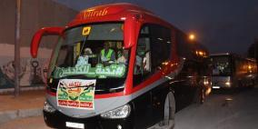 الفوج الأول من حجاج غزة يغادر عبر معبر رفح