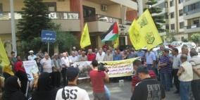 """اعتصام جماهيري في طرابلس رفضا تنديدا """"قانون القومية"""""""