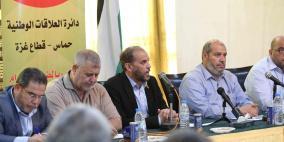 اجتماع موسع للفصائل بغزة لمناقشة المصالحة والحصار