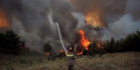 موجة استقالات في اليونان بعد الحرائق
