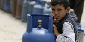 استياء في غزة- لماذا يُباع الغاز المصري بأضعاف سعره؟